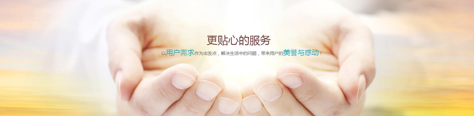 12bet官方网站下载12bet壹博体育banner